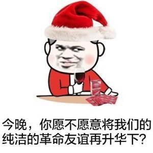 金馆长系列圣诞帽搞笑表情包
