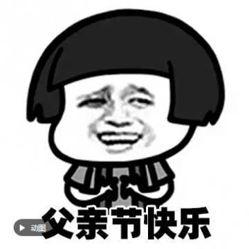 微信表情发出来很小我并不care表情包图片